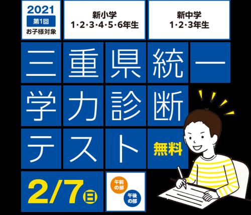 miegakuryoku01
