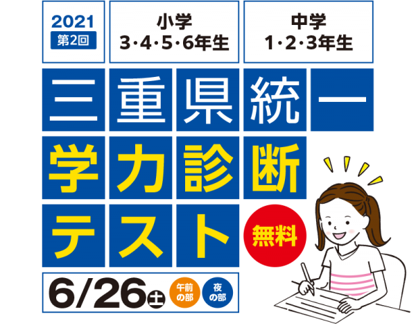miegakuryoku18
