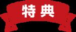 miegakuryoku22