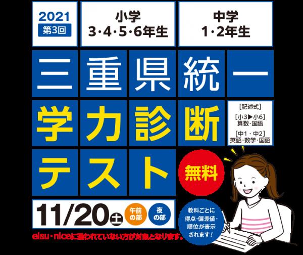 miegakuryoku32